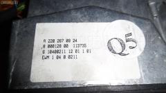 Ручка КПП MERCEDES-BENZ CL-CLASS C215.375 113.960 Фото 1