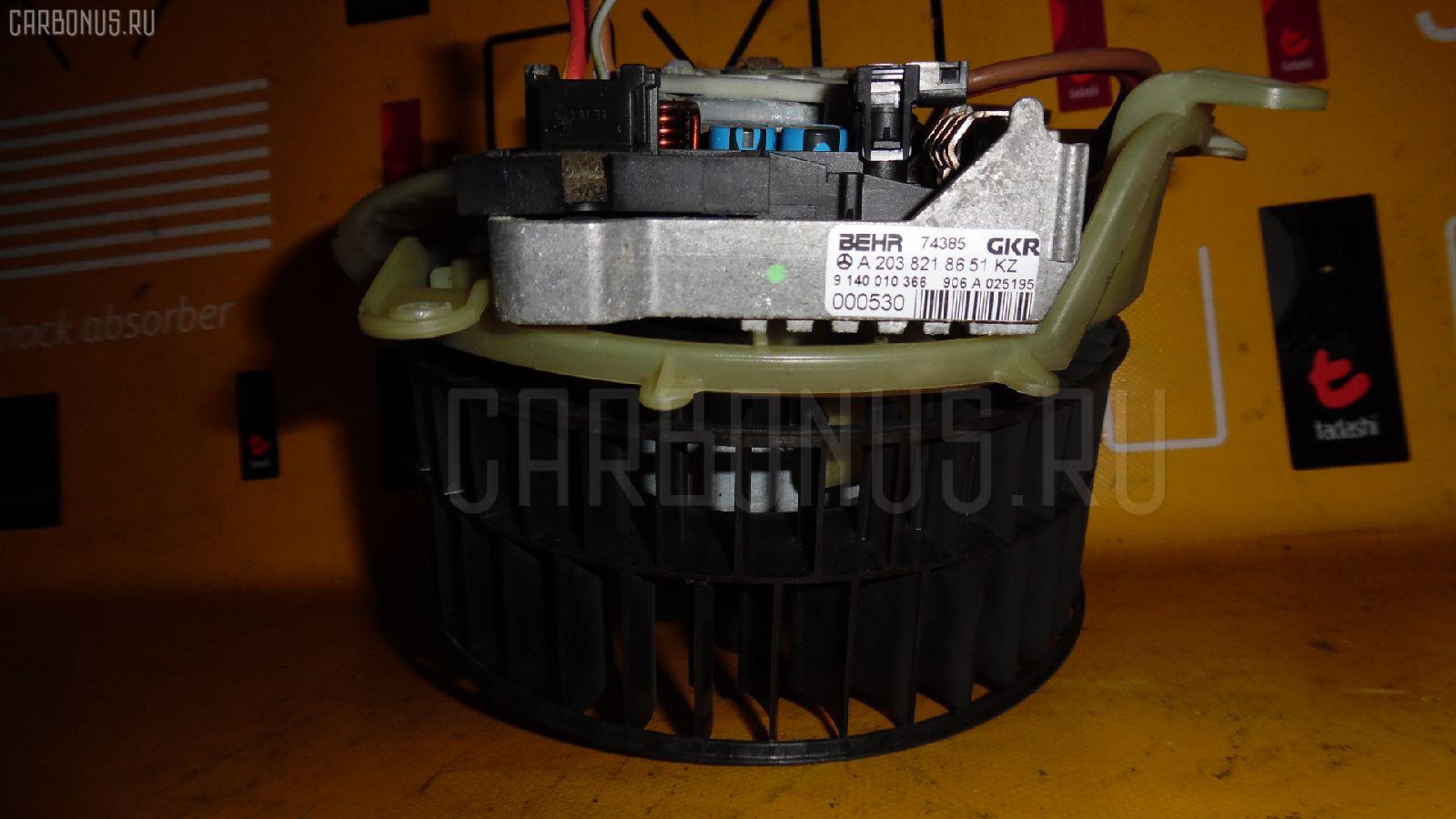 Мотор печки MERCEDES-BENZ CL-CLASS C215.375 Фото 2
