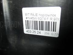 Подкрылок Mitsubishi Pajero V45W 6G74 Фото 3