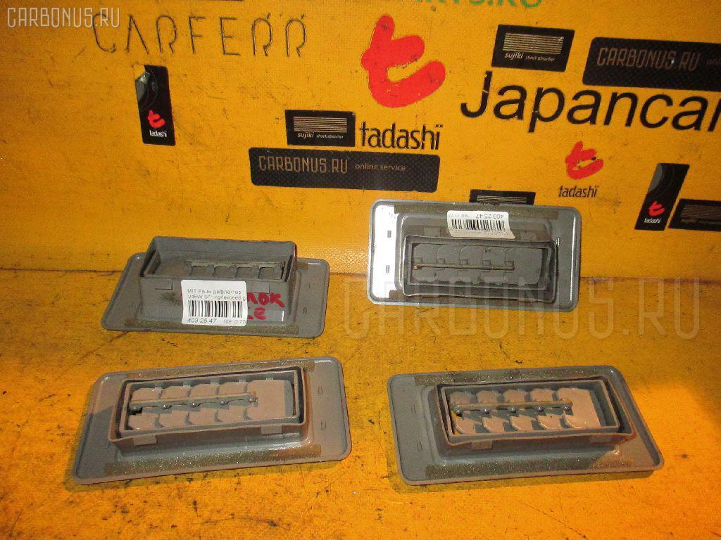 Дефлектор MITSUBISHI PAJERO V45W. Фото 8