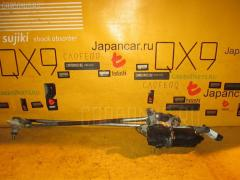 Мотор привода дворников MITSUBISHI PAJERO V45W
