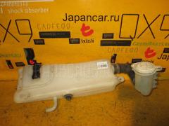 Бачок омывателя MITSUBISHI PAJERO V45W Фото 1