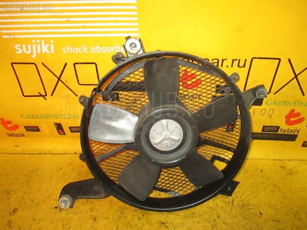 Вентилятор радиатора кондиционера MITSUBISHI PAJERO V45W 6G74. Фото 2