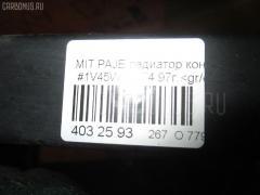 Радиатор кондиционера Mitsubishi Pajero V45W 6G74 Фото 4