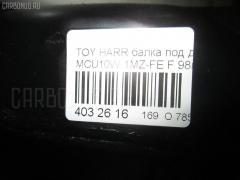 Балка под ДВС Toyota Harrier MCU10W 1MZ-FE Фото 2