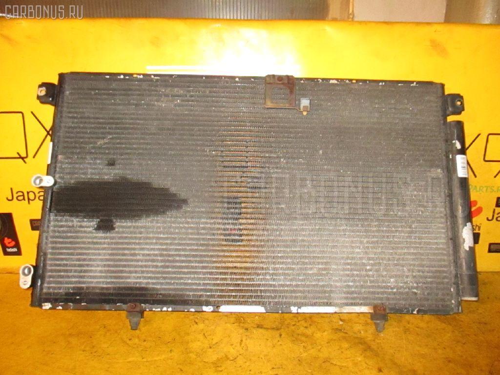 Радиатор кондиционера TOYOTA HARRIER SXU10W 5S-FE. Фото 4