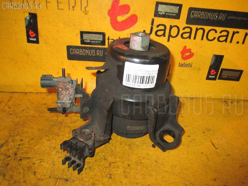 Подушка двигателя TOYOTA HARRIER MCU10W 1MZ-FE. Фото 1