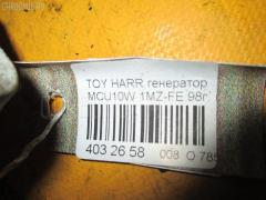 Генератор Toyota Harrier MCU10W 1MZ-FE Фото 3