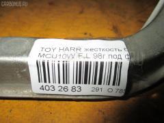 Жесткость бампера Toyota Harrier MCU10W Фото 2
