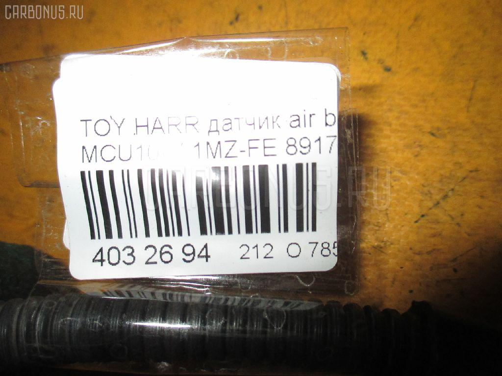 Датчик air bag TOYOTA HARRIER MCU10W 1MZ-FE Фото 3