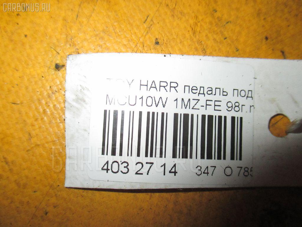 Педаль подачи топлива TOYOTA HARRIER MCU10W 1MZ-FE Фото 2