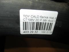 Балка под ДВС Toyota Caldina CT198V 2C Фото 2