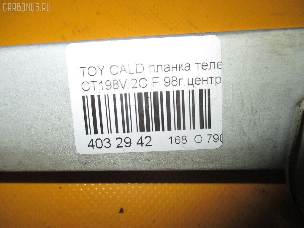 Планка телевизора TOYOTA CALDINA CT198V 2C Фото 2