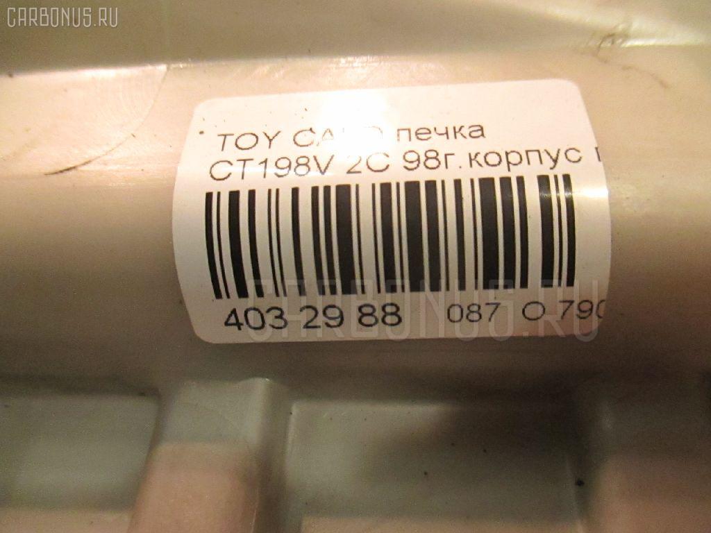 Печка TOYOTA CALDINA CT198V 2C Фото 5