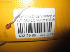 Регулятор скорости мотора отопителя Toyota Caldina CT198V 2C Фото 3