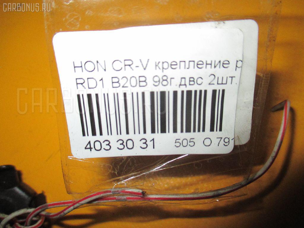 Крепление радиатора HONDA CR-V RD1 B20B Фото 2