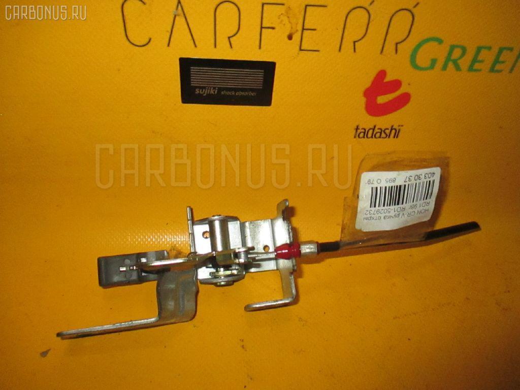 Ручка открывания топливного бака HONDA CR-V RD1 Фото 2