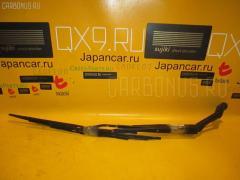 Держатель дворника Honda Cr-v RD1 Фото 2