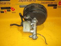 Главный тормозной цилиндр Toyota Vista SV41 3S-FE Фото 3