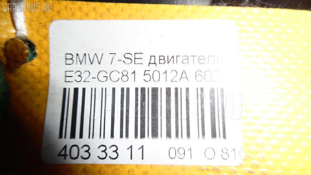 Балка под ДВС BMW 3-SERIES E46-AM12 M52-206S4 Фото 5