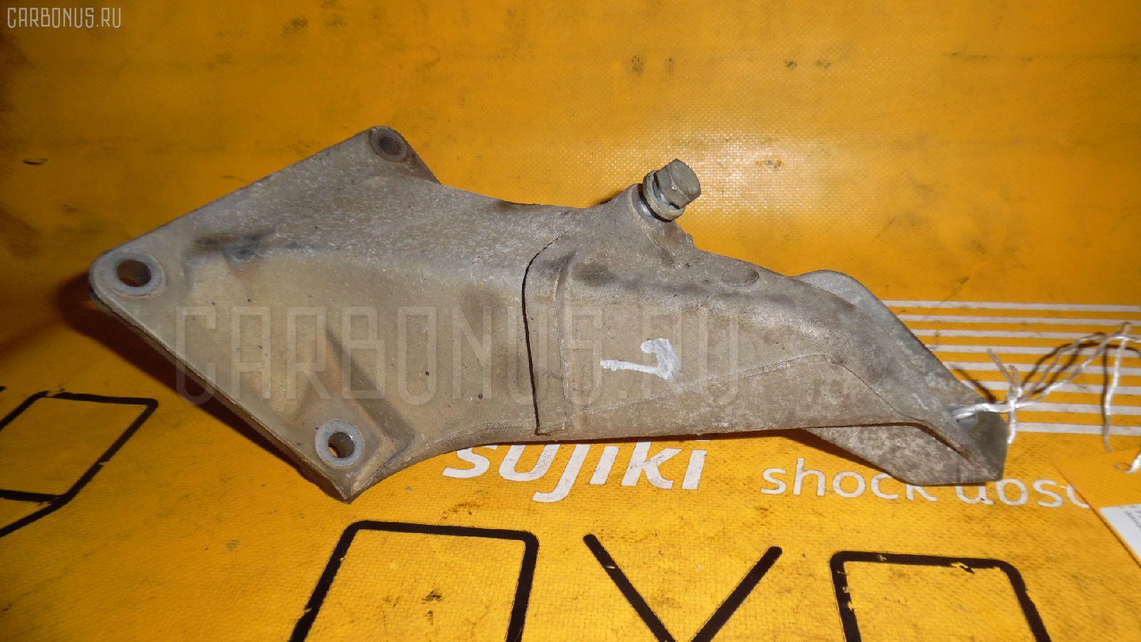 Крепление подушки ДВС BMW 3-SERIES E46-AM12 M52-206S4 Фото 3