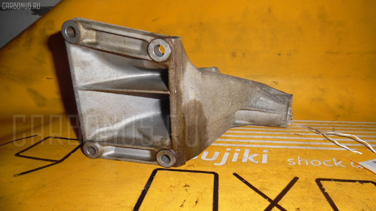 Крепление подушки ДВС BMW 3-SERIES E46-AM12 M52-206S4 Фото 1