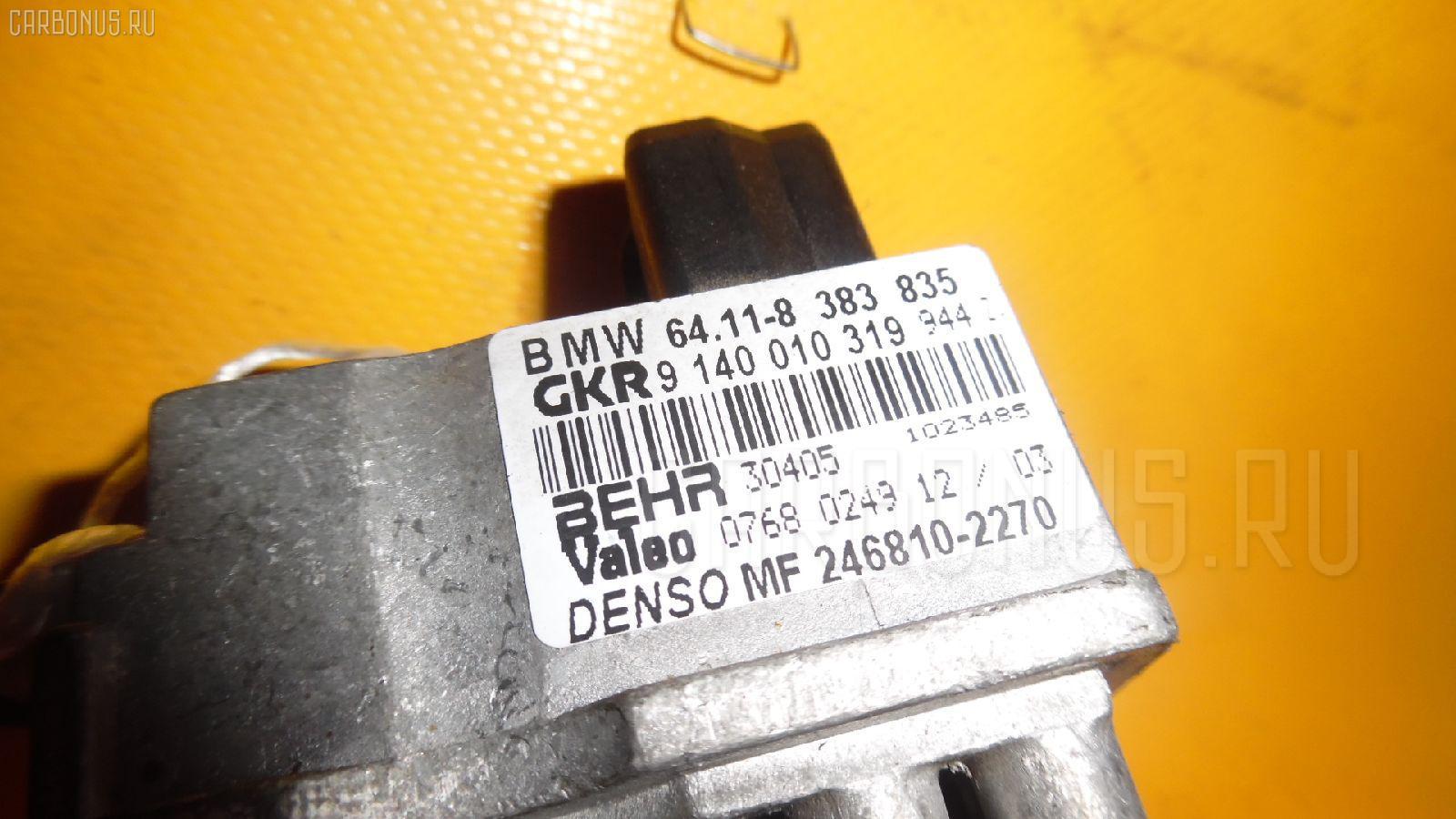 Регулятор скорости мотора отопителя BMW 3-SERIES E46-AM12 M52-206S4 Фото 3