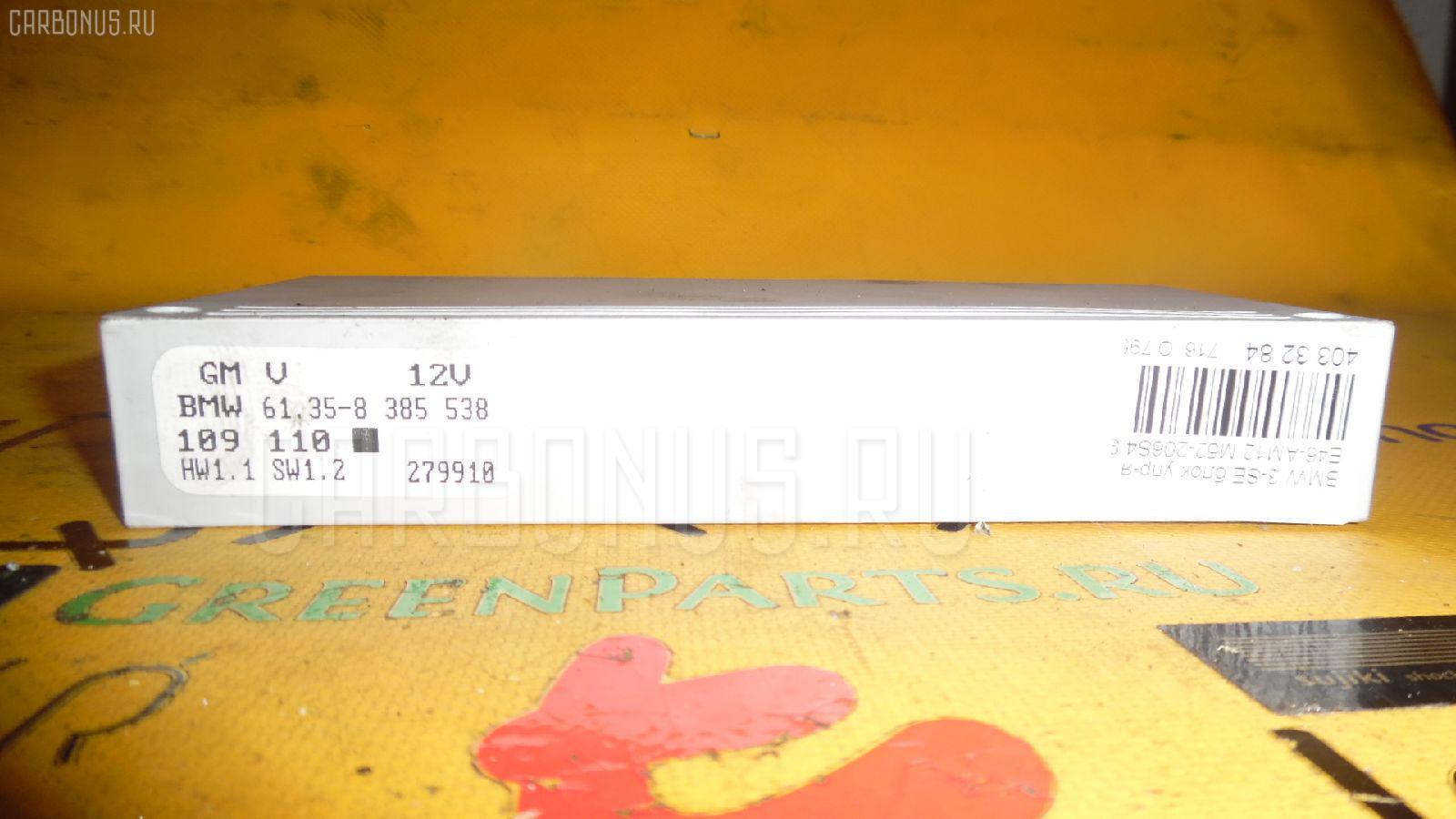 Блок упр-я BMW 3-SERIES E46-AM12 M52-206S4 Фото 2