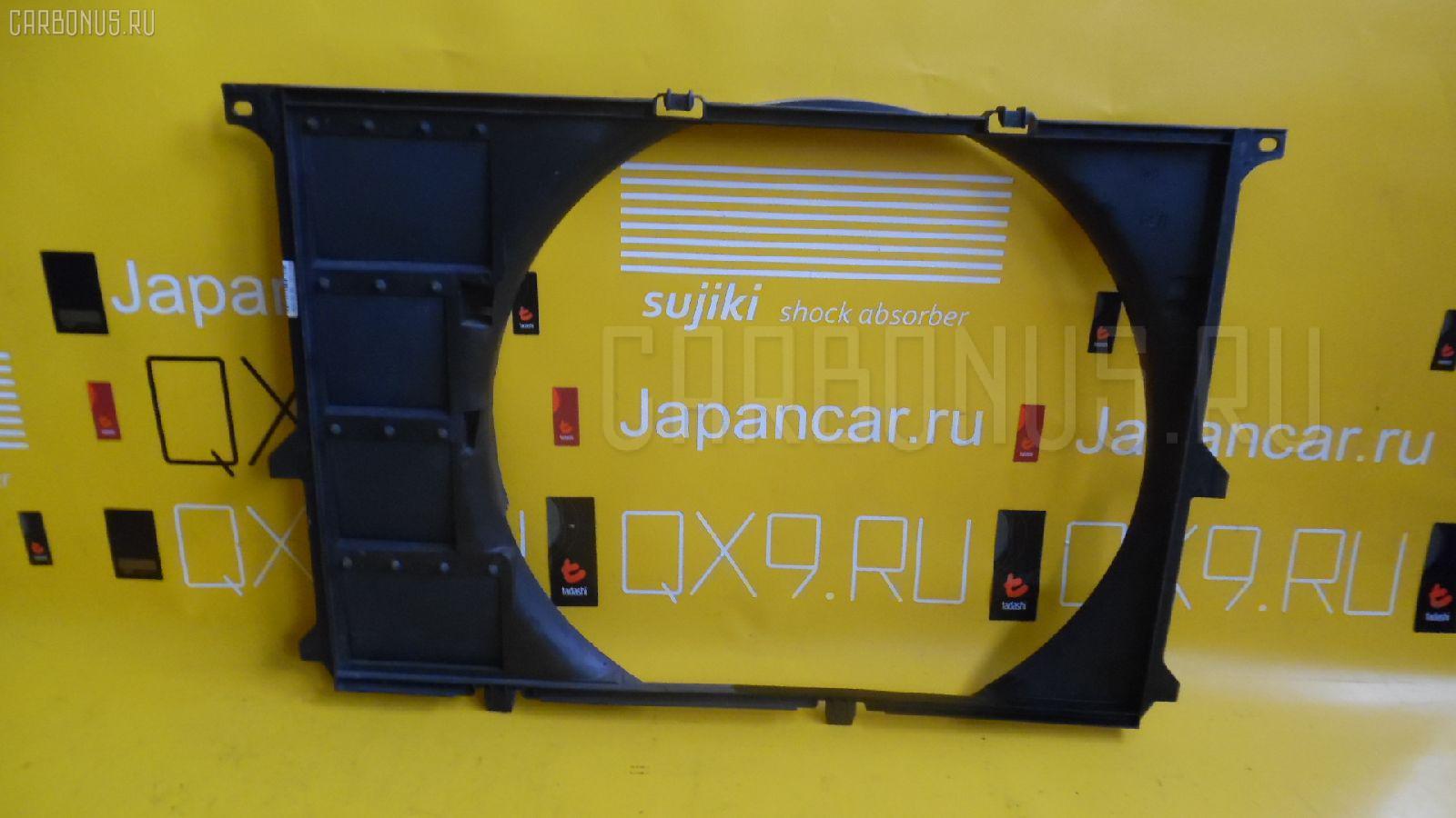 Диффузор радиатора BMW 7-SERIES E32-GC81 M70-5012A Фото 2