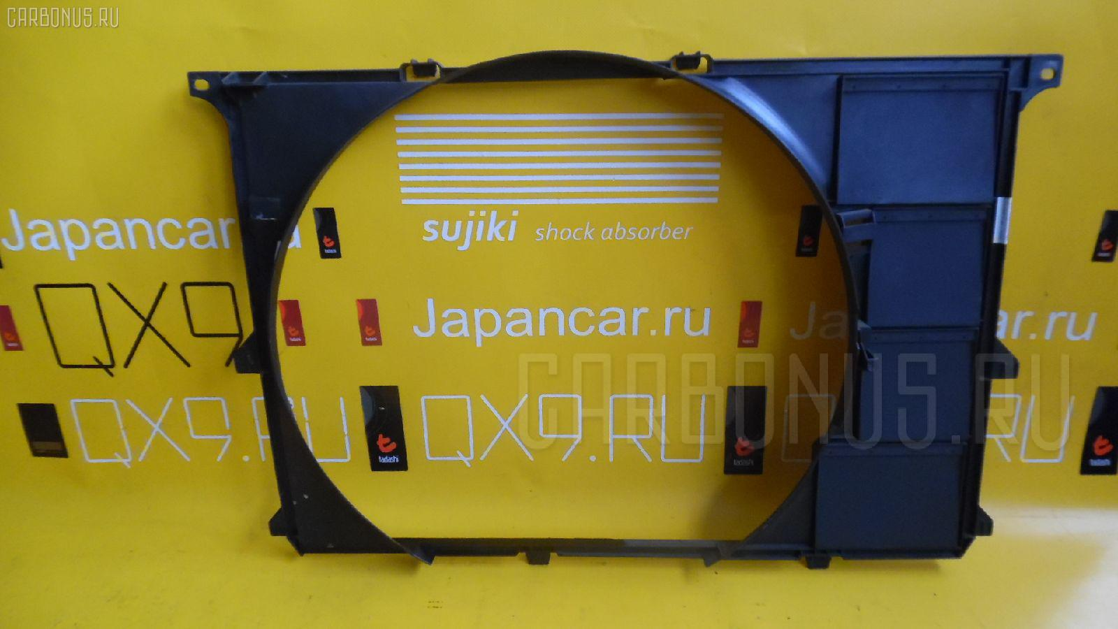 Диффузор радиатора BMW 7-SERIES E32-GC81 M70-5012A Фото 1