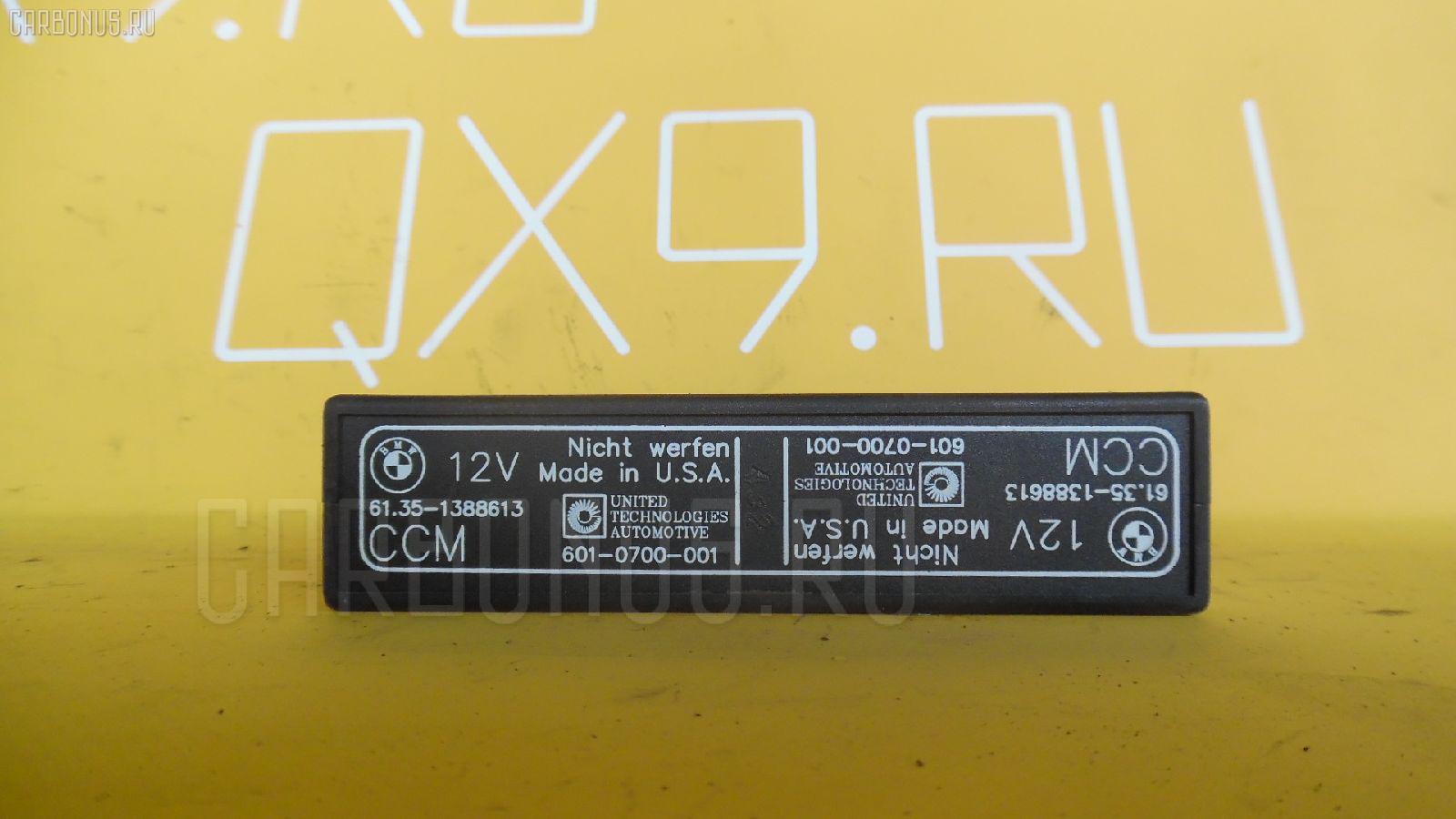 Блок упр-я BMW 7-SERIES E32-GC81 M70-5012A Фото 2