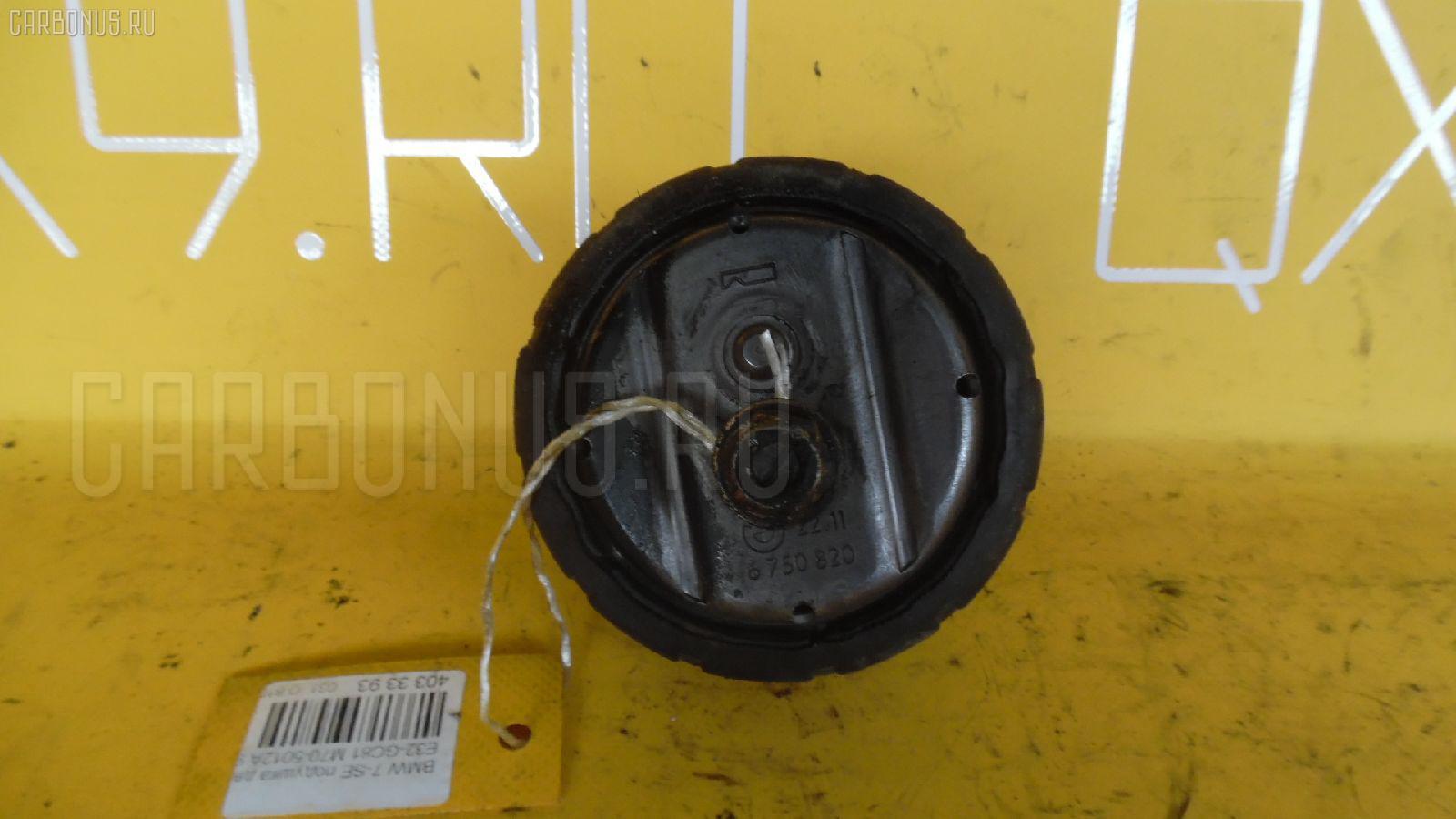 Подушка двигателя Bmw 7-series E32-GC81 M70-5012A Фото 1