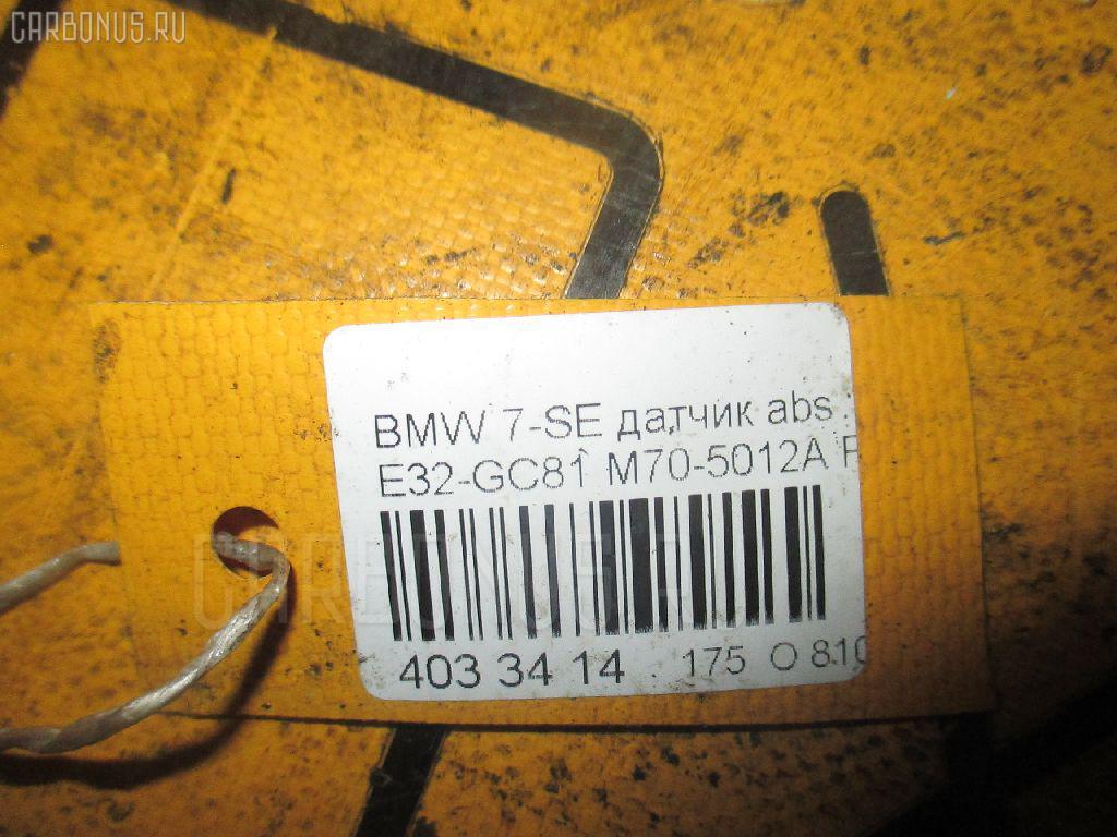 Датчик ABS BMW 7-SERIES E32-GC81 M70-5012A Фото 2
