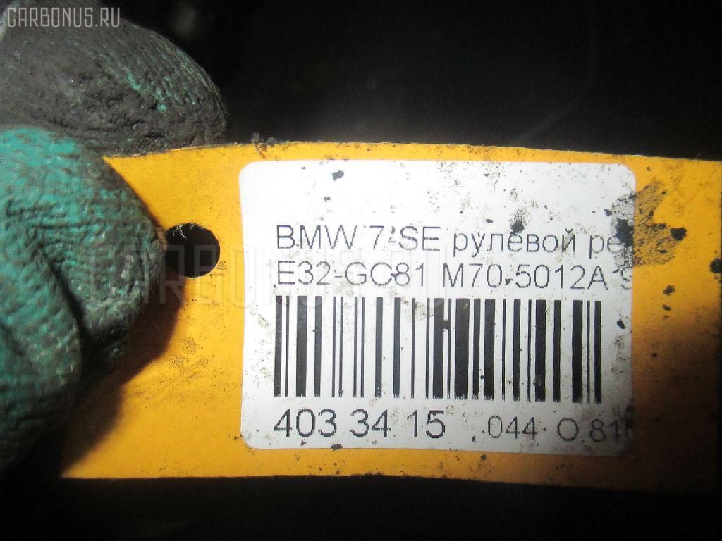 Рулевой редуктор BMW 7-SERIES E32-GC81 M70-5012A Фото 5