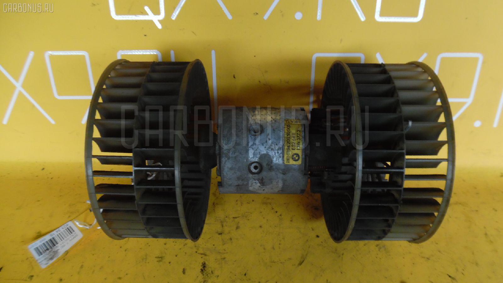 Мотор печки BMW 7-SERIES E32-GC81 Фото 4