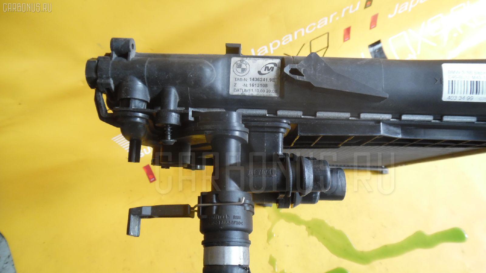 Радиатор ДВС BMW 3-SERIES E46-BL32 M43-194E1 Фото 4