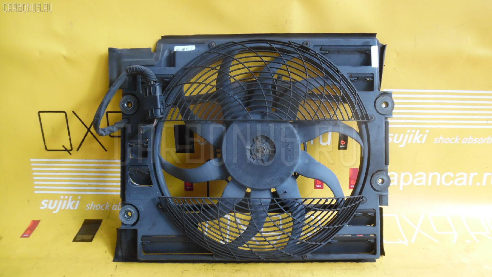 Вентилятор радиатора кондиционера BMW 5-SERIES E39-DD42 M52-256S3 Фото 2