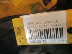 Ступица MERCEDES-BENZ S-CLASS W220.065 112.944 Фото 3
