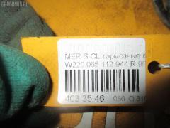 Тормозные колодки Mercedes-benz S-class W220.065 112.944 Фото 3
