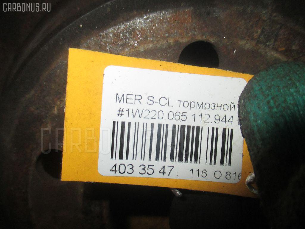 Тормозной диск MERCEDES-BENZ S-CLASS W220.065 112.944 Фото 3