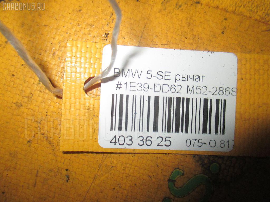 Рычаг BMW 5-SERIES E39-DD62 M52-286S1 Фото 3