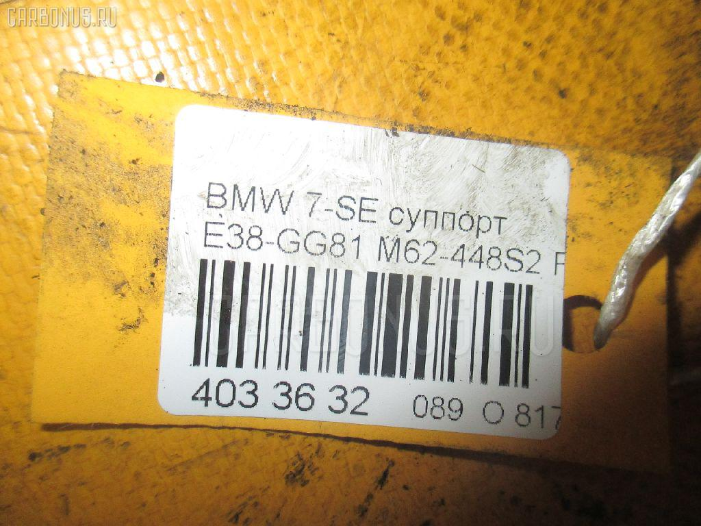 Суппорт BMW 7-SERIES E38-GG81 M62-448S2 Фото 3