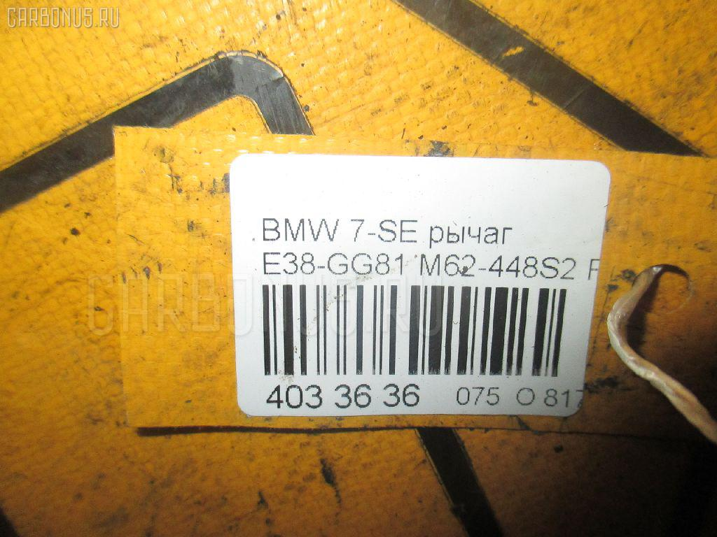 Рычаг BMW 7-SERIES E38-GG81 M62-448S2 Фото 2