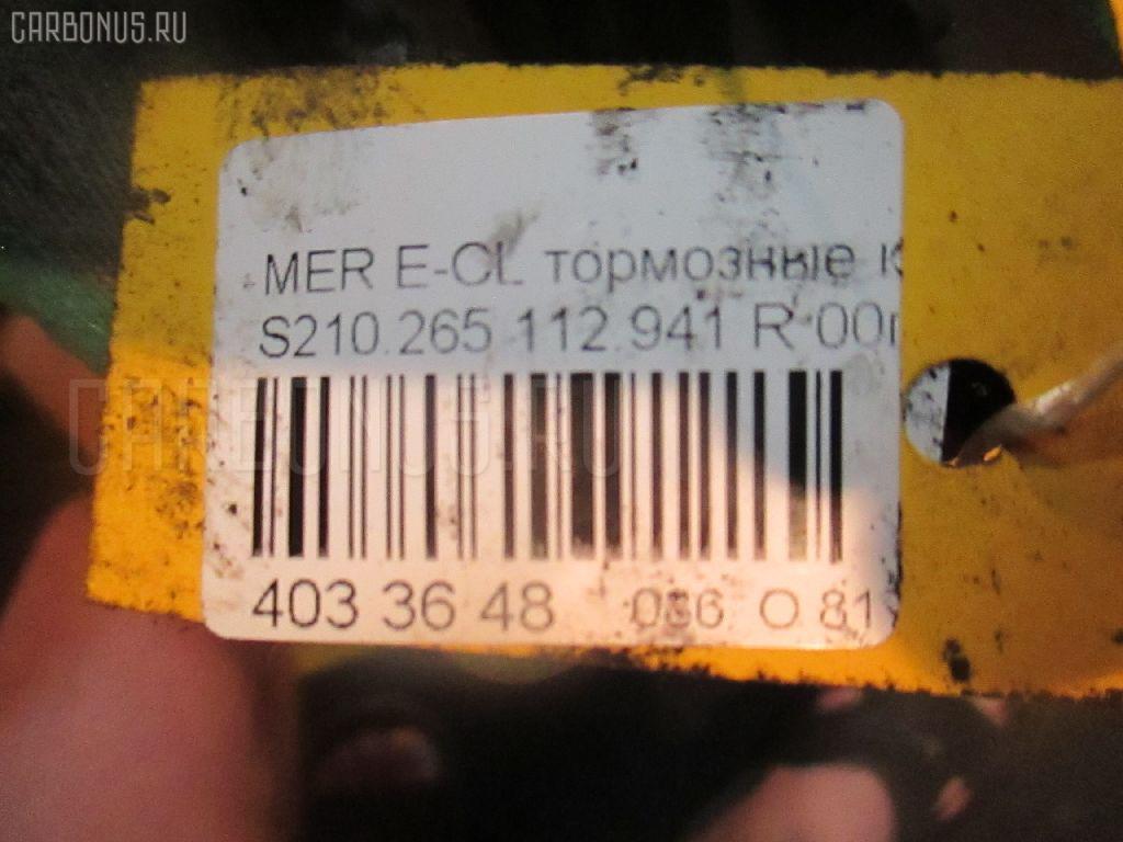 Тормозные колодки MERCEDES-BENZ E-CLASS STATION WAGON S210.265 112.941 Фото 3
