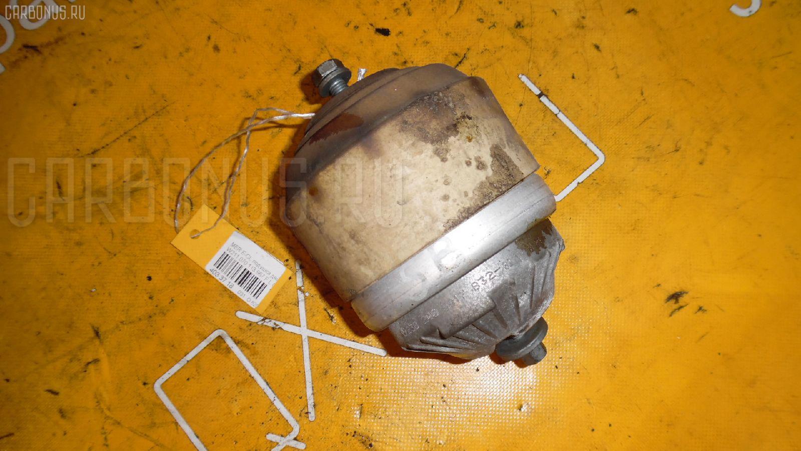 Подушка двигателя MERCEDES-BENZ E-CLASS W211.070 113.967 Фото 2