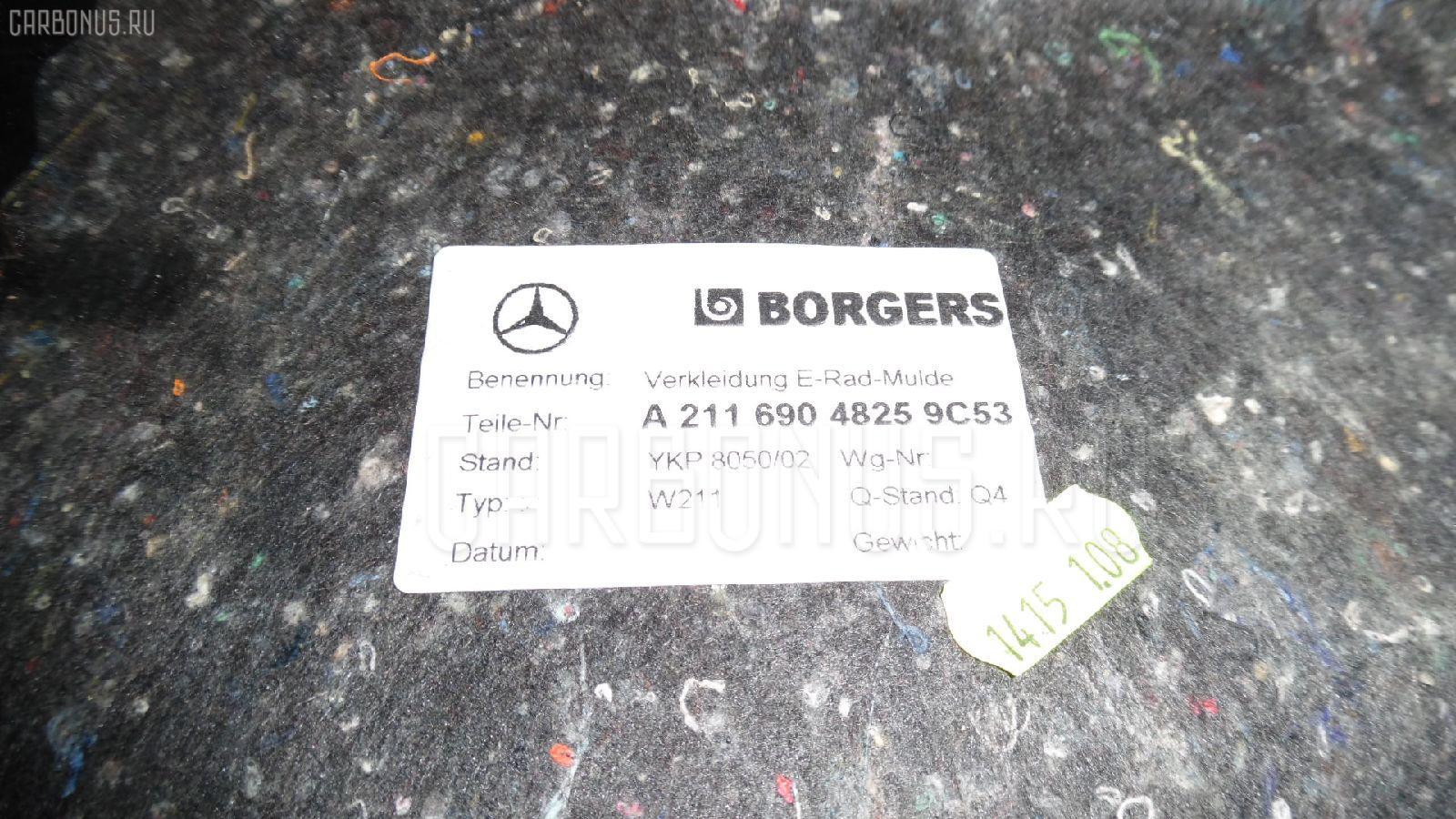 Обшивка багажника MERCEDES-BENZ E-CLASS W211.070 Фото 2