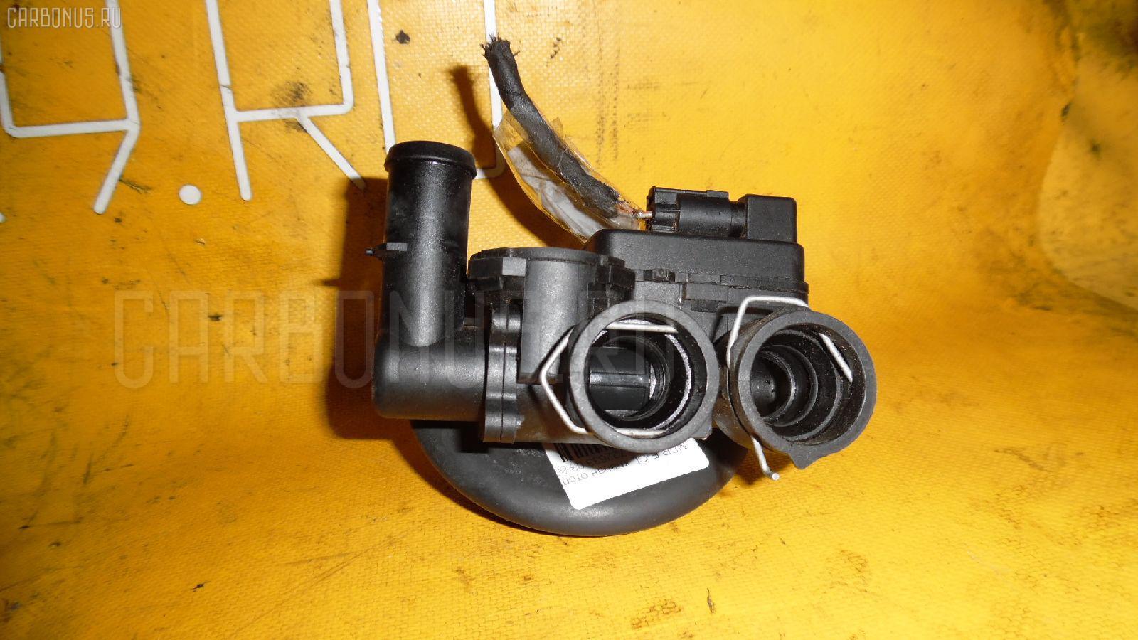 Клапан отопителя MERCEDES-BENZ E-CLASS W211.070 113.967 Фото 1