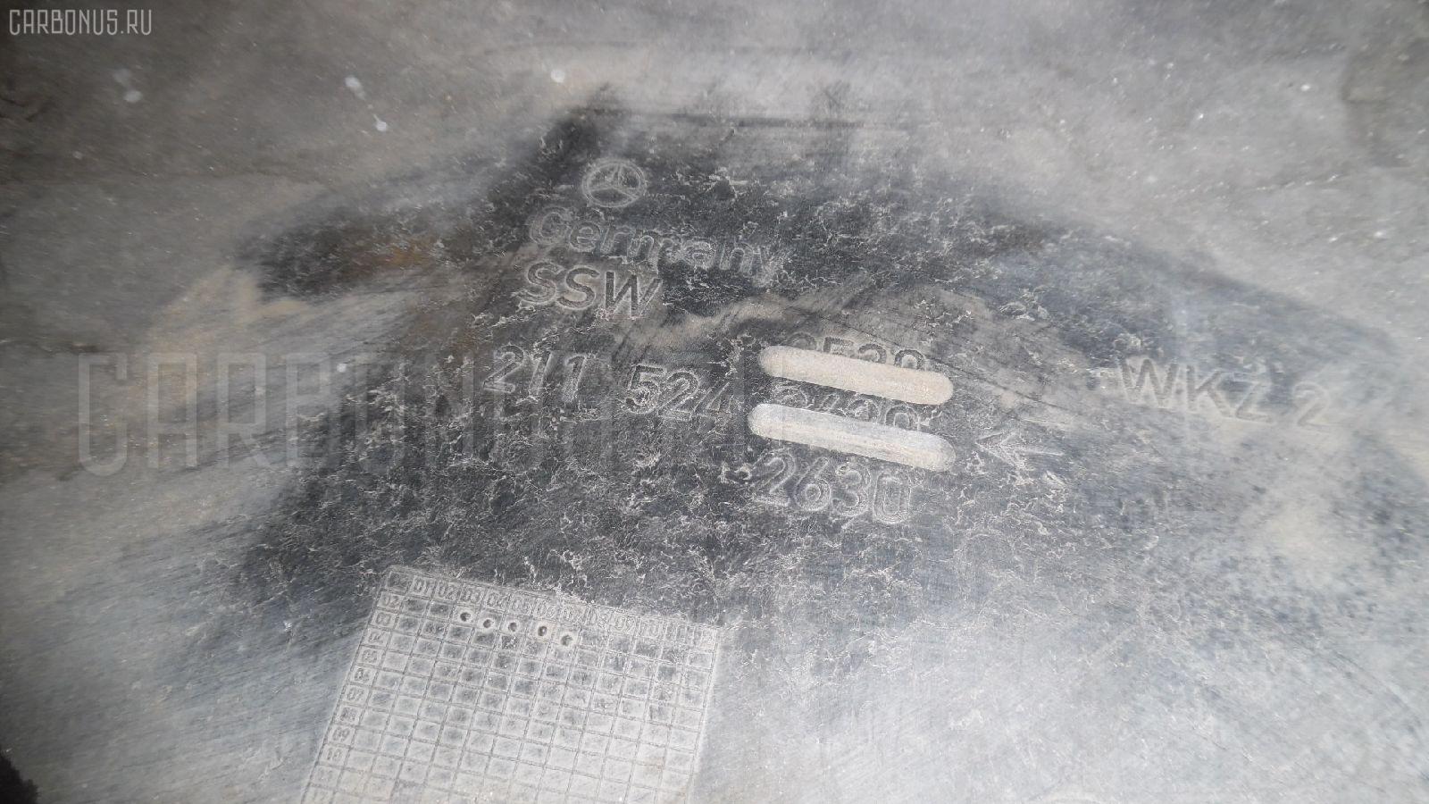 Защита двигателя MERCEDES-BENZ E-CLASS W211.070 113.967. Фото 4