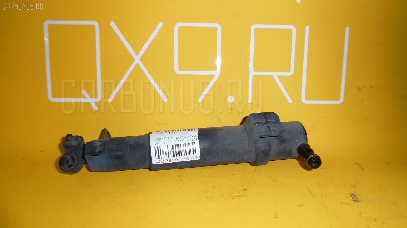 Форсунка омывателя MERCEDES-BENZ E-CLASS W211.070 Фото 2