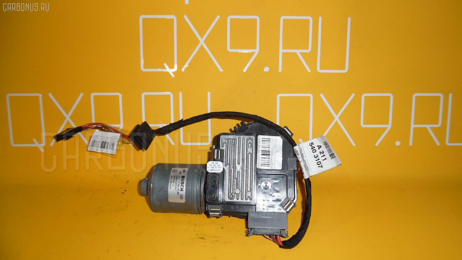 Мотор привода дворников MERCEDES-BENZ E-CLASS W211.070 Фото 4